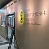 【カレーメシ】DRIP CURRYMESHI TOKYOに行ってきた【新名所】