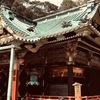 久能山東照宮・表参道からの参拝は1,159段の石段を登ります|静岡県静岡市