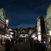 三連休の幻想的な「東京たてもの園」ライトアップ