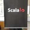 ScalaIO 2017に参加してきました