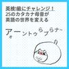 英検1級にチャレンジ! - Entrepreneur -