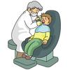 歯科治療の時の注意