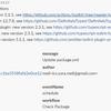 GitHub Actionsで定期的にライブラリーの更新を確認するためのactionを作った: npm, nuget, gradle