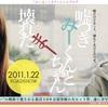 """<span itemprop=""""headline"""">映画「嘘つきみーくんと壊れたまーちゃん」(2010)</span>"""