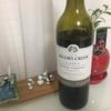 家飲みワインはこれ