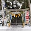 【秋田市】三吉神社へ初詣へ!今年はネットからでもお守りが買えます