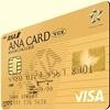 VISA ANAワイドゴールドカードの還元率を1.00%→1.405%にする方法