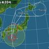 台風20号への対応