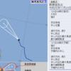 【台風のたまご】日本の南西には熱帯低気圧(TD28W)が存在!気象庁の予想では24時間以内に台風27号『ファンフォン』となる見込み!日本に接近する可能性は?月末には台風28号の卵も!