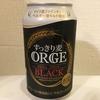 ORGE BLACK