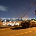Da-chan.diary