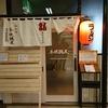 福井へラーメン遠征 (*^.^*)