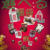 毎年恒例!クリスマス福袋本日より発売開始です!