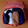 スッキリしたパッキングの仕方を公開!おまけで京都から伊丹空港までの行き方と空港ラウンジについて