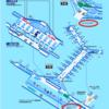 ゴールデンウィーク香港旅行⑬~香港-関空NH 874便搭乗記と関西空港国際線到着時免税店