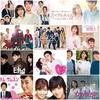7月から始まる韓国ドラマ(スカパー)#4週目 放送予定/あらすじ