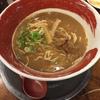 【オススメランチ】徳島へ観光に来たらぜひ食べて欲しいご飯
