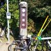 road to 顔振峠 via 東峠 後編