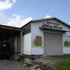 日本唯一? 鉄道貨物専門の博物館「貨物鉄道博物館」へ行ってみた 中部地方 撮り鉄遠征⑫