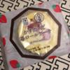 【コンビニ】UchiCafe×八天堂 かすたーど苺ロールケーキ