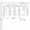 2017.9.8 週レポート