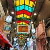 【京都の台所と西尾先輩】錦市場×東京喰種-トーキョーグール-