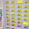 [21/07/31]「キッチン ポトス」(名護店)で「ネギ塩 チキンチーズ大葉巻き定」(土曜特価30食限定) 300円 #LocalGuide