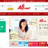 【FS通信】リスクのなく月収10万円稼ぐコツ