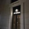 五つ星ホテルのセントレジス大阪の実力は本物!!〜私の最高得点のレーティングでした〜