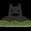 『総社市』年末年始一掃セール第1弾!桃太郎伝説ゆかりの鬼の城。