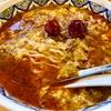 中国ラーメン 揚州商人の<激辛スーラータンメン>が美味過ぎる!デザートの杏仁豆腐も超がつく美味しさ!