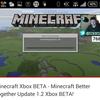 【Minecraft】XBOXONEへBTUベータ配信開始【BetterTogetherUpdate】