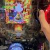 (パチンコ)地獄少女四 1/319 「廃課金地獄流し」「極ゾーン突入」「業快ボタン」