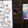 8/27 @ JAM EXPO 2017 2日目リーフシトロン奥澤村よかった