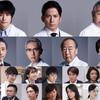 テレビ朝日スペシャルドラマ『白い巨塔』V6岡田准一と松山ケンイチに続いて他キャストも発表