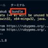 Ruby on Rails6.0 | 空き部屋を登録・予約・決済できるWebサイトを作成する 05 | ナビゲーションバー(Bulma)