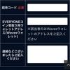 国内5万円あげます。高額エアドロップ、everyoneプロジェクトを紹介。