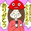 祝!!ブログ1年ありがとうございます(´∀`*)!!