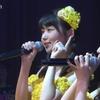 劇場パフォーマンスとc/wセンターが相関関係な件 2017/07/12 ただいま恋愛中公演