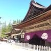 高野山観光に行って来ました( ´ ▽ ` )ノ