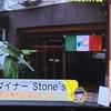 ほんわかテレビ 紅葉の名所!京都ランチ特集