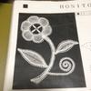 ホニトン 一輪の花