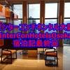インターコンチネンタルホテル大阪 宿泊記③
