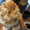京都で極上きな粉のスイーツとかき氷が食べれる吉祥菓寮