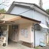 【宮崎市】湯の谷温泉~香りが良い!ヌルヌル具合も凄すぎる名湯!