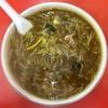 【今週のラーメン3057】 中華 長陽 (東京・飛田給) カレーソバ 〜一杯食っただけで凄みを語る町中華カレー麺!