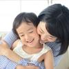 児童扶養手当(母子手当)が年6回の支給へ!所得制限額も引き上げ!