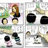 東京ぬこ探「ぬこの謎」