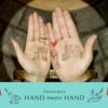 ティファニーのHAND meets HAND