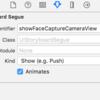 Xcode, swift セグエなどのアニメーションを一時的に無効化する方法